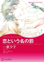 イタリアン・ロマンス テーマセット vol.1
