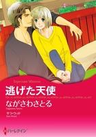 年上ヒーローセット vol.3