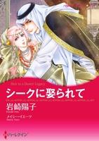 アカデミックヒロインセット vol.3