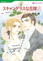 未亡人ヒロインセット vol.5