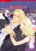 金髪・ブロンドヒロインセット vol.2