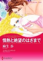 フライトアテンダントヒロイン セット vol.1