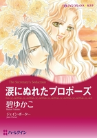 契約LOVE テーマセット vol.4