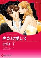 ハーレクインコミックス セット 2016年 vol.23