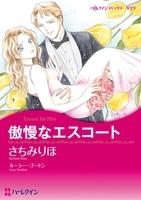お嬢様ヒロインセット vol.2