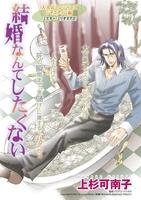 億万長者ヒーローセット vol.3