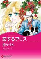 カウボーイヒーローセット vol.3
