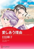 漫画家 村田順子セット vol.2