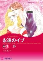 拒絶された恋セット vol.4