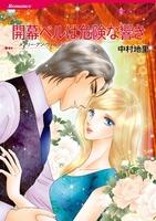 漫画家 中村地里セット vol.2