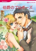 漫画家 桜はるひ セット vol.2