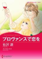 漫画家 有沢遼 セット vol.3