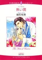 未亡人ヒロインセット vol.6