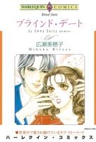 ハーレクインコミックス セット 2016年 vol.12