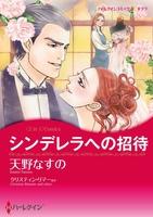 倍楽しめるWタイトルセット vol.4