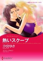 お嬢様ヒロインセット vol.3