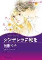 豪華漫画家セット vol.2