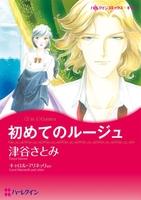 倍楽しめるWタイトルセット vol.1
