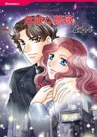 初恋セット vol.1 【コミック】