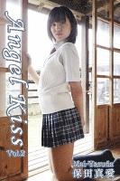 エロティックグラビア写真集 保田真愛-Angel Kiss Vol.2-【美女】