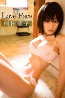 極上☆グラビアガールズ 熊田曜子-Love Face-