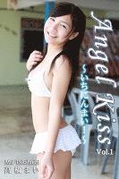 エロティックグラビア写真集 高橋まい-Angel Kiss~いちにんまい!~Vol.1-【美女】