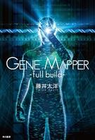 Gene Mapper ―full build―