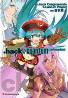 .hack//Quantum I(introduction)
