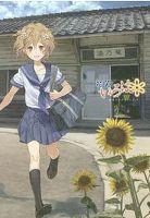 花咲くいろは 公式コンプリートブック
