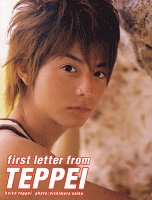 小池徹平first letter from TEPPEI