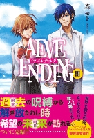 AEVE ENDING (3)