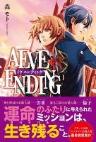AEVE ENDING (1)