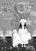 Under the Rose 春の賛歌 第36話 #2 【先行配信】