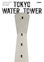 TOKYO WATER TOWER