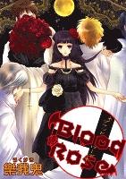 BloodRose 1巻