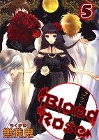 BloodRose 5巻