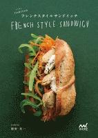 イトキトのフレンチスタイルサンドイッチ