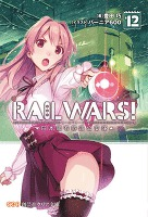 RAILWARS!12