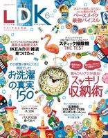 LDK (エル・ディー・ケー) 2016年 6月号
