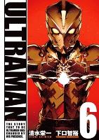 ULTRAMAN6(ヒーローズコミックス)