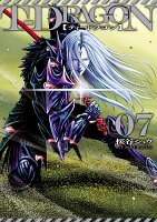 T-DRAGON7(ヒーローズコミックス)