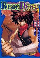 BLUE NEST1(ヒーローズコミックス)