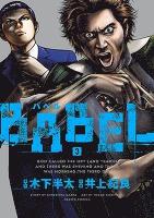 BABEL3(ヒーローズコミックス)