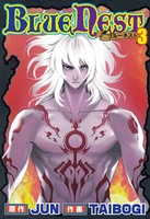 BLUE NEST3(ヒーローズコミックス)