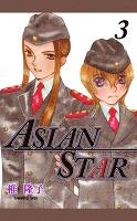 ASIAN STAR 3