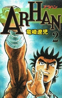ARHAN 2