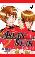 ASIAN STAR 4
