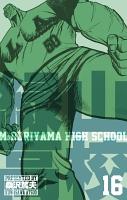 緑山高校16