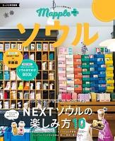 Mapple PLUS ソウル