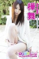 【ロリカワこれくしょん】樺舞 ピュアな初恋ボディ